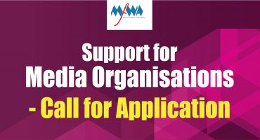 Call for Applications: Support for Sustainability of Media Organisations in Ghana, Benin, Cote D'Ivoire, Liberia and Senegal